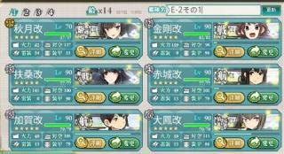 torakkuE-2 (2)