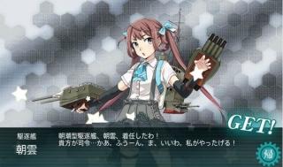 torakkuE-2 (3)
