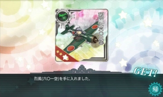 torakkuE-1 (3)