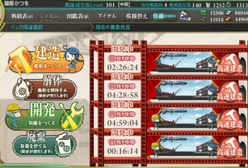 torakkue-6 (3)