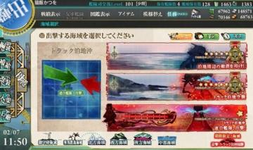 torakkuE-3(1).jpg