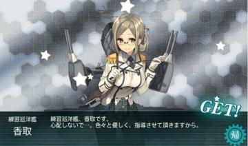 torakkuE-4(2).jpg
