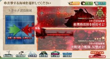 torakkuE-5(2).jpg
