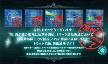 torakkuE-5(4).jpg