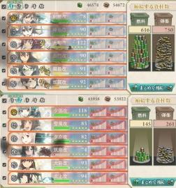 torakkuE-5(6).jpg