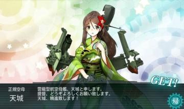 torakkuE-5(7).jpg