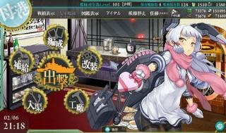 torakku_event_op.jpg