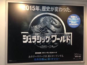 2015-7-10.jpg