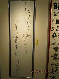 H27竹陽書展 010