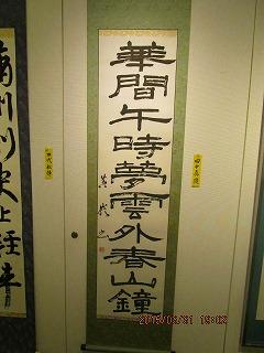 H27竹陽書展 014