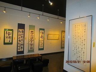 H27竹陽書展 037