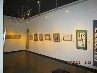 H27竹陽書展 038