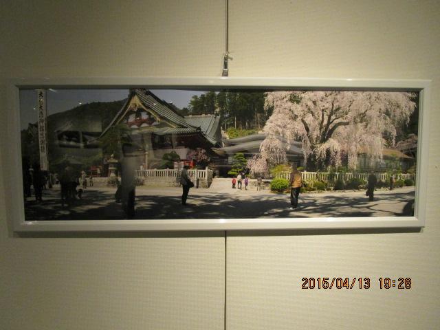 H27梅津今澄写真展 017