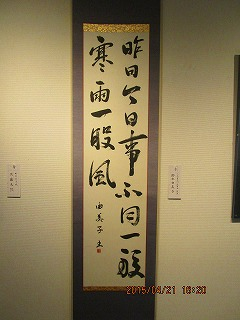 H27圓珠会展 003