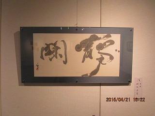 H27圓珠会展 014