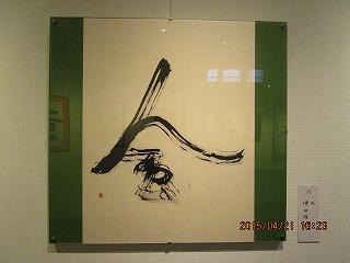 H27圓珠会展 017