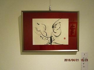 H27圓珠会展 020