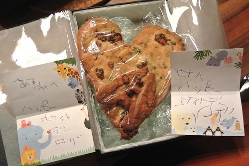 クッキーcopy