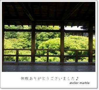 千葉県 旭市 美容院 美容室 アトリエマーブル marble