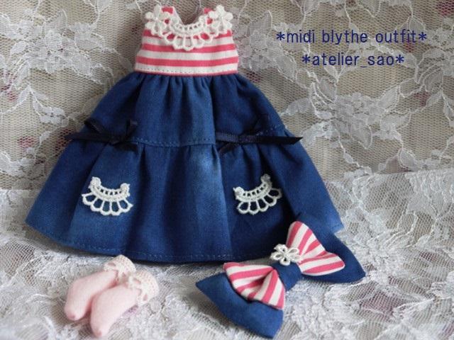 ◆ミディブライス服◆ピンクボーダー×ブルー 夏ワンピ◇3