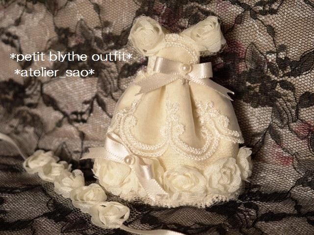 ◆プチブライス服◆アイボリーなバラのドレス◇3