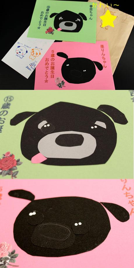かわいい~!カード