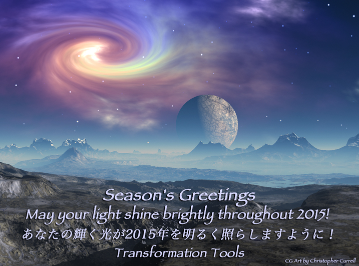 Galactic-Twilight2015.jpg