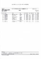 ミニスプリント2015-04-12_0003