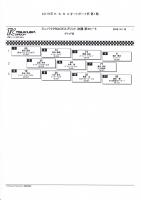 ミニスプリント2015-04-12_0004