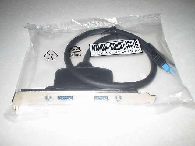 ASUS P8Z68-V PRO/GEN3 ASUS USB 3.0 ブラケット×1