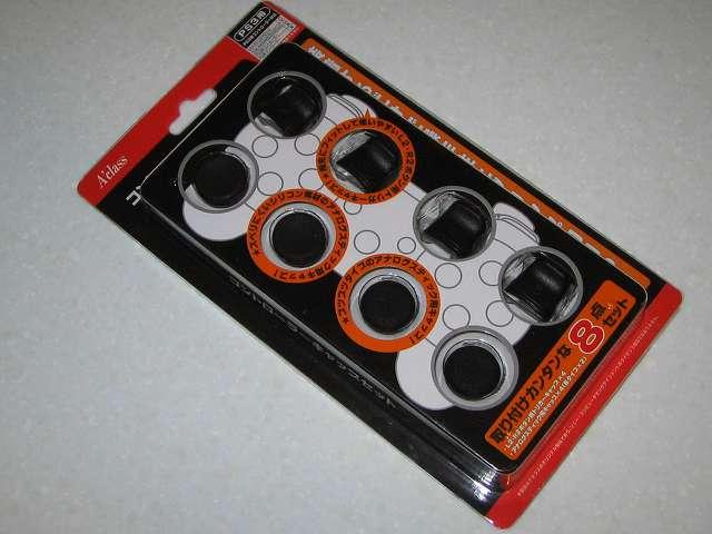 DS3 Dualshock3 デュアルショック3 Wireless Controller Black CECHZC2J A1 アタッチメント用 アクラス PS3用 コントローラーキャップセット 購入