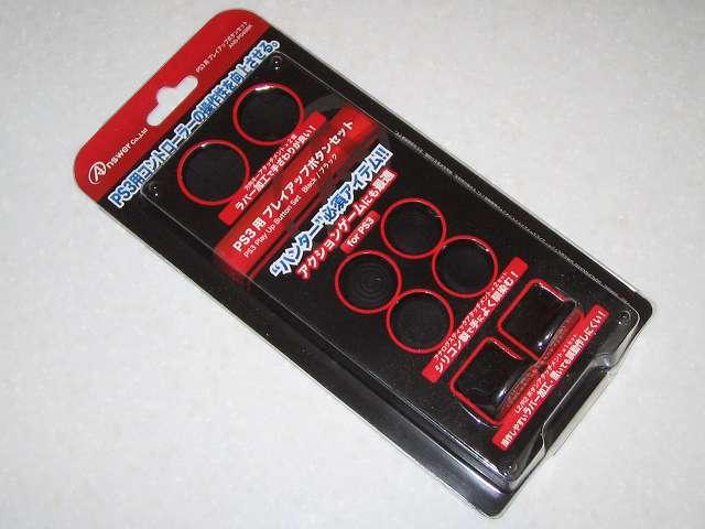 DS3 Dualshock3 デュアルショック3 Wireless Controller Black CECHZC2J A1 アタッチメント用 アンサー PS3用 プレイアップボタンセット ブラック 購入