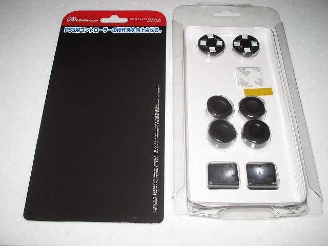 DS3 Dualshock3 デュアルショック3 Wireless Controller Black CECHZC2J A1 アタッチメント用 アンサー PS3用 プレイアップボタンセット ブラック パッケージ開封