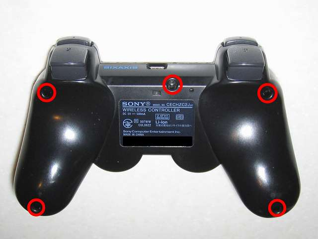 DS3 Dualshock3 デュアルショック3 Wireless Controller Black CECHZC2J A1 組み立て作業、コントローラー本体下部プラスチックカバーを取り付けてネジ止めする(画像赤丸 5ヵ所)