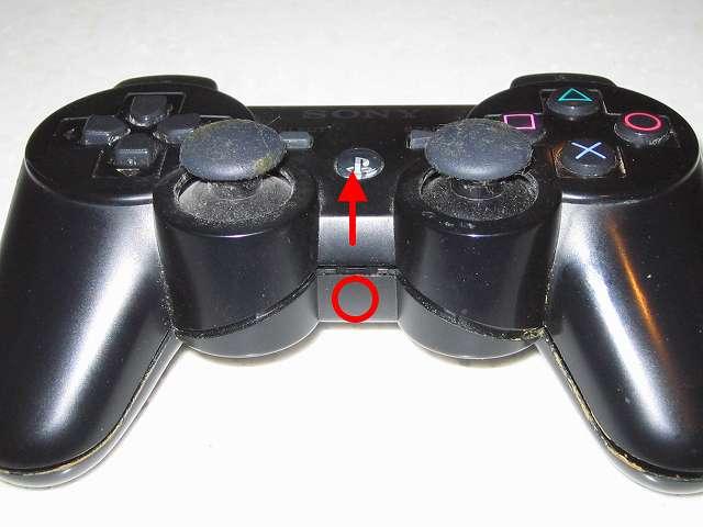 DS3 Dualshock3 デュアルショック3 Wireless Controller Black CECHZC2J A1 分解作業、ネジ取り外し後、コントローラー本体下部プラスチックカバー(画像赤丸)部分を指で押しながら、コントローラー上部プラスチックカバーを少し持ち上げる