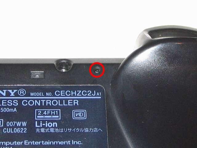 DS3 Dualshock3 デュアルショック3 Wireless Controller Black CECHZC2J A1 分解作業、コントローラー本体下部プラスチックカバーのリセットボタンの穴