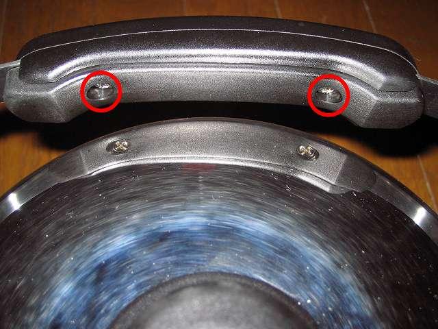 エルマース ステンレス製 広口 ケットル 3.2L H-2042 取っ手(フェノール樹脂)とネジ穴とネジ