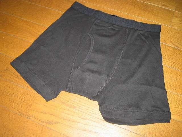 京都肌着本舗 ボクサーブリーフ 無地 サイズ:L 色:ブラック 購入(メール便扱い)