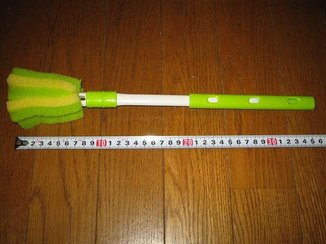 激落ちボトル洗い伸縮 (ビーズ) 伸縮機能の中間状態で全長約 35cm