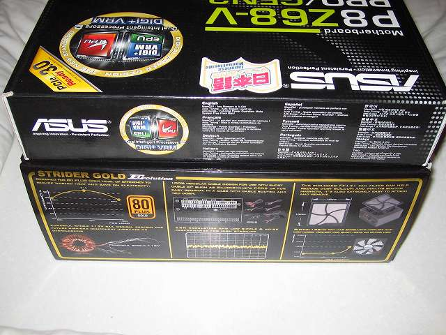 SilverStone STRIDER Gold Evolution SST-ST75F-G-E 大きさ比較 その1