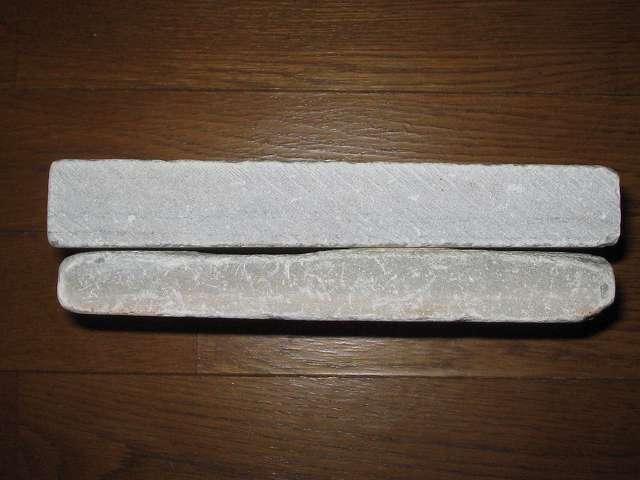 Antec Three Hundred Two AB 振動対策、敷石 鉄平石 ピンコロ 石材 とっても綺麗なイエロー鉄平石 st13 20cm×20cm×約3cm前後 側面側