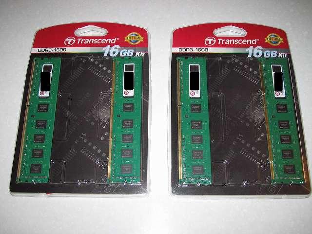 Transcend JM1600KLH-16GK ブリスターパッケージ