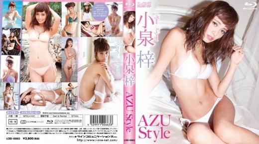 小泉梓/AZU Style
