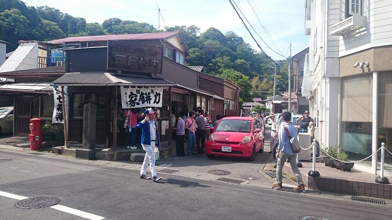 miura14.jpg