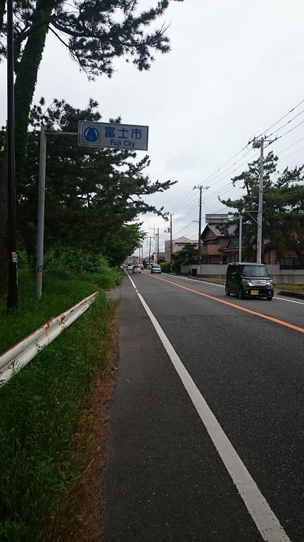 miura25.jpg