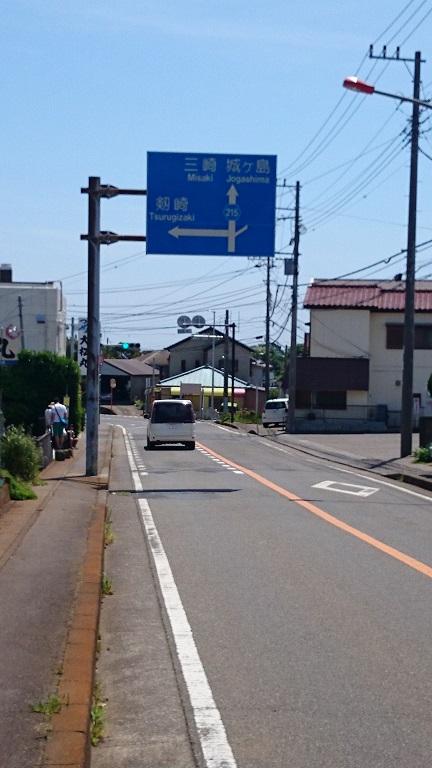 miura9.jpg