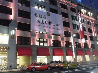 nihonbasi1_800x600.jpg