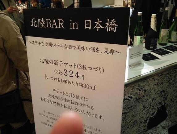 nihonbasi40.jpg