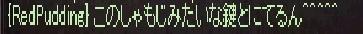 0202鍵2