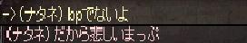 0314春イベ悲しいまp